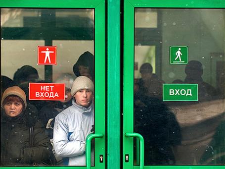 Фото: Митя Алешковский/BFM.ru