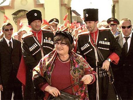 Кадр из сериала «Станица». Фото: 1tv.ru