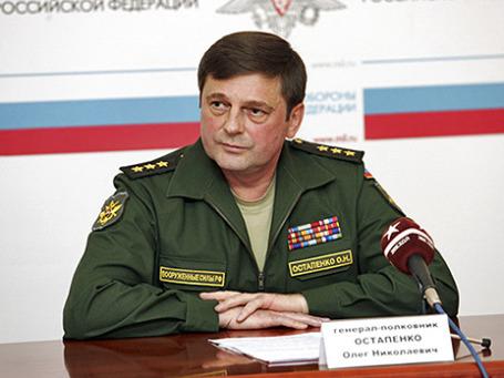 Олег Остапенко. Фото: mil.ru