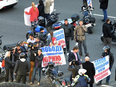 Участники акции в поддержку байкера Юрия Некрасова, обвиняющегося в убийстве. Фото: РИА Новости