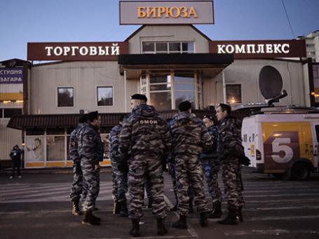 Сотрудники правоохранительных органов у торгового центра «Бирюза» в московском районе Бирюлево. Фото: РИА Новости