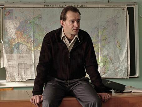 Кадр из фильма «Географ глобус пропил». Фото предоставлено кинокомпанией «Наше кино»