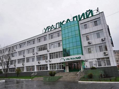 Здание управления компании ОАО «Уралкалий» в Березниках. Фото: РИА Новости