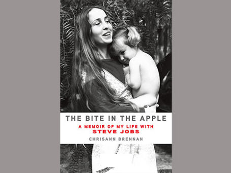 Обложка книги Кристин - Энн Бреннан «The Bite in the Apple: A Memoir of My Life with Steve Jobs».  Фото: amazon.com
