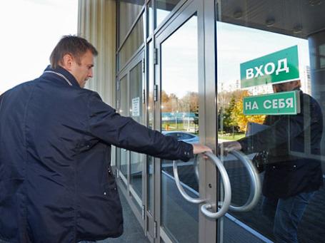 Оппозиционер Алексей Навальный у здания Мосгорсуда перед заседанием по делу о хищении у «Ив Роше Восток» 14 октября 2013 года. Фото: РИА Новости