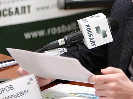Фото: ИТАР-ТАСС