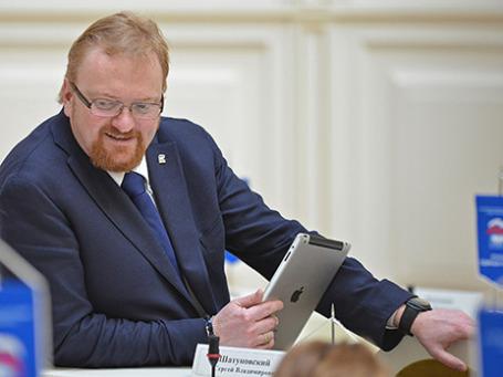 Виталий Милонов. Фото: ИТАР-ТАСС