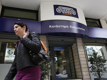 Банк Hellenic. Фото: Reuters
