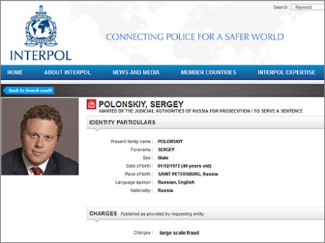 Скриншот сайта Интерпола.