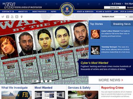 Фото: скриншот с сайта fbi.gov