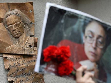 Мемориальная доска в память о журналистке Анне Политковской на фасаде здания редакции «Новой газеты» в Москве. Фото: РИА Новости