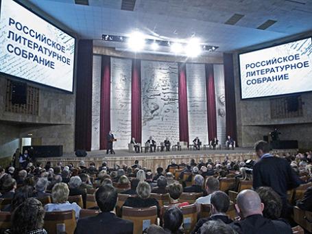 Президент России Владимир Путин выступает на заседании российского литературного собрания в РУДН. Фото: Reuters