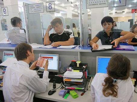 Работа британского визового центра. Фото: РИА Новости