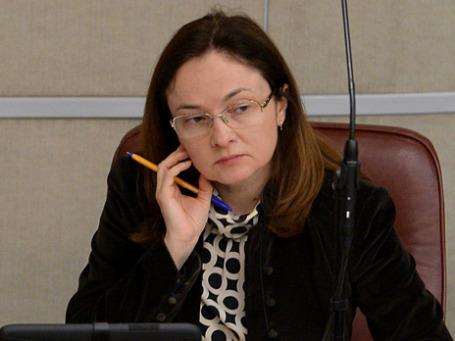 Глава Центрального банка РФ Эльвира Набиуллина. Фото: РИА Новости