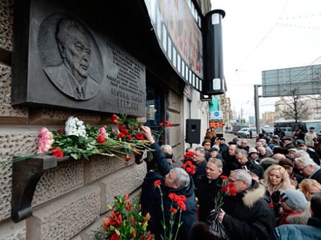Фото: РИА Новости