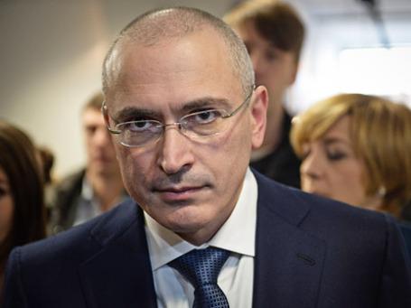 Михаил Ходорковский. Фото: ИТАР-ТАСС
