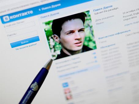 Аккаунт Павла Дурова в социальной сети «ВКонтакте». Фото: ИТАР-ТАСС