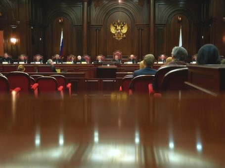 КС РФ. Фото: РИА Новости