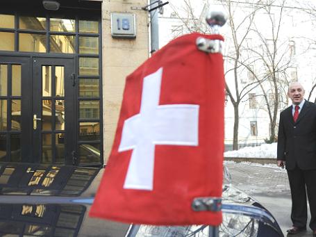 Посольство Швейцарии в Москве. Фото: РИА Новости
