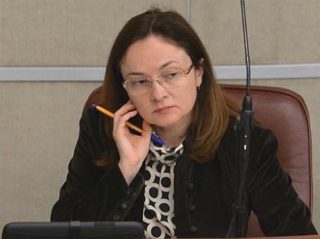 Глава ЦБ РФ Эльвира Набиуллина. Фото: РИА Новости