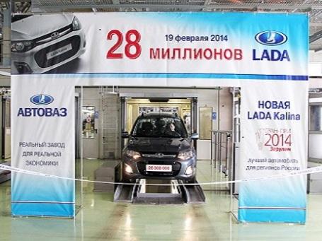 Конвейер покидает 28-миллионная Lada Фото предоставлено пресс-службой «АвтоВАЗа»