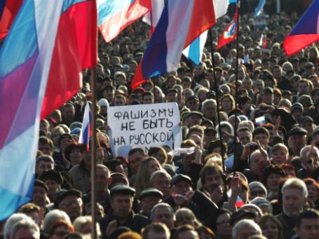 Митинг партии «Народная воля» в Севастополе 23 февраля 2014 года. Фото: РИА Новости