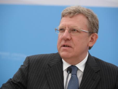 Алексей Кудрин. Фото: РИА Новости