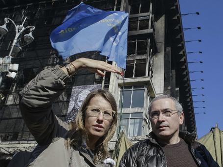 Ксения Собчак и Михаил Ходорковский на Майдане. Фото: Reuters