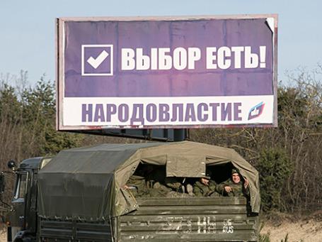 Военные, предположительно российские солдаты, недалеко от Севастополя. Фото: Reuters