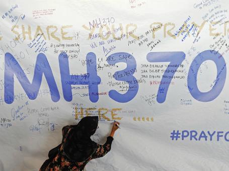 Плакат в поддержку родственников и близких пассажиров пропавшего Boeing-777 компании Malaysia Airlines. Фото: Reuters