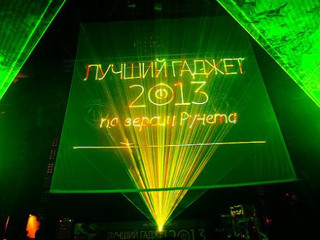 В Москве состоялось вручение премии «Лучший гаджет года». Фото: Mail.Ru