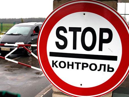 На международном автомобильном пункте пропуска