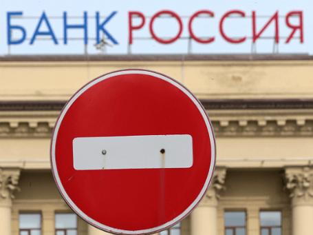 Здание банка «Россия» в Санкт-Петербурге. Фото: РИА Новости.