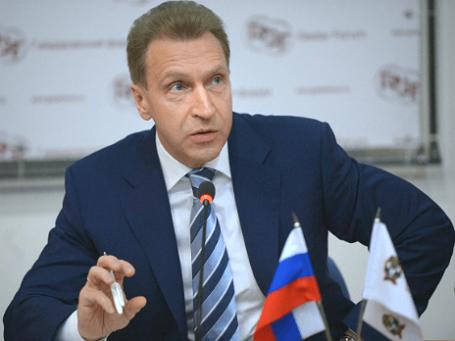 Первый заместитель председателя правительства РФ Игорь Шувалов. Фото: РИА Новости.