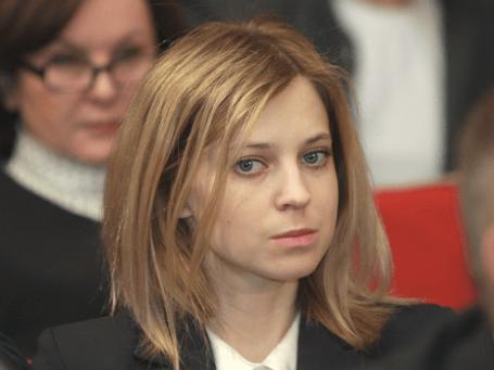 Прокурор Крыма Наталья Поклонская. Фото: РИА Новости.