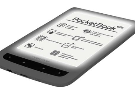 Новый флагман PocketBook завоевал премию в области дизайна. Фото: пресс-служба PocketBook