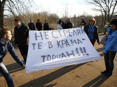 Демонстранты недалеко от украинской военной базы в Краматорске