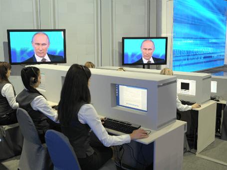 Во время «Прямой линии» с президентом России Владимиром Путиным