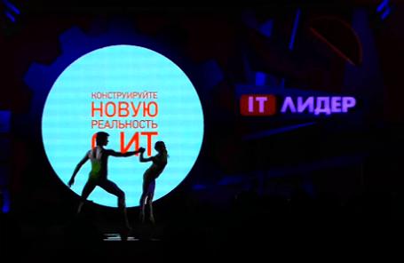 Гостей церемонии развлекали также артисты Большого театра. Фото: Виталий Акимов