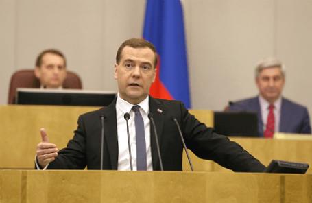 Премьер-министр РФ Дмитрий Медведев во время выступления в Государственной думе с отчетом о деятельности правительства РФ за 2013 год, 22 апреля 2014 года.