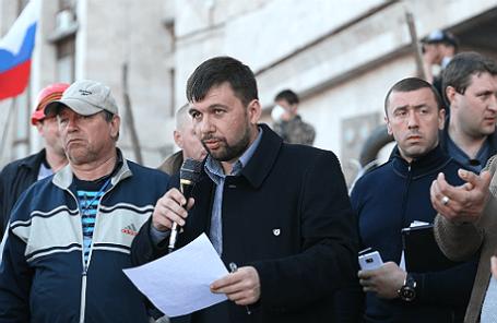 Денис Пушилин ( в центре) у здания Донецкой администрации.