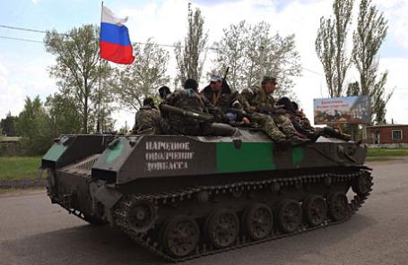 Народные ополченцы проводят операцию по зачистке района Славкурорт от сил