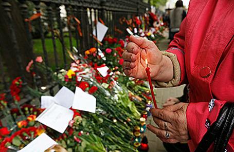 Траур по погибшим в результате массовых беспорядков в Одессе.