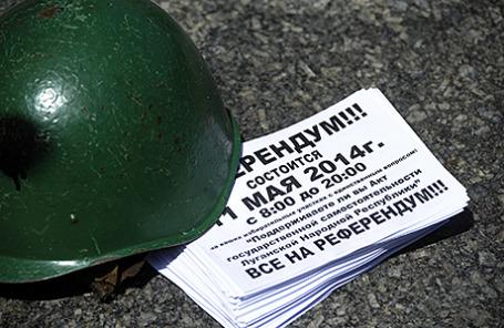 Подготовка к референдуму в Луганске.