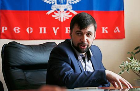 Сопредседатель правительства провозглашенной Донецкой народной республики (ДНР) Денис Пушилин на пресс-конференции по итогам референдума.