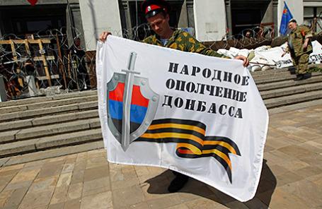 Пророссийские активисты в Луганске.