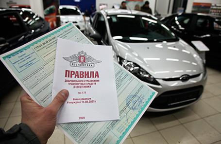 Оформление страховки автомобиля в одном из автосалонов города.