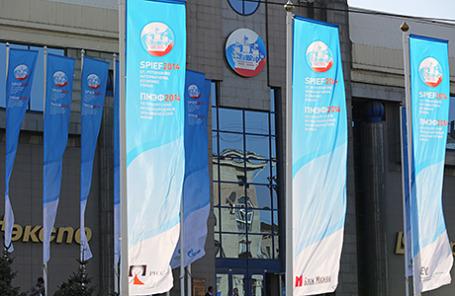 Выставочный комплекс «Ленэкспо» с символикой Петербургского международного экономического форума 2014.