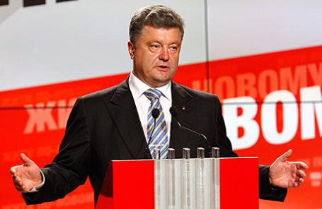 Кандидат в президенты Украины Петр Порошенко.