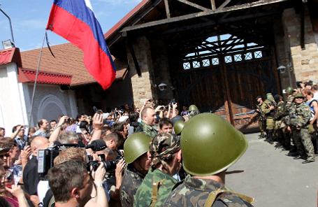 Ополченцы Донецкой народной республики.